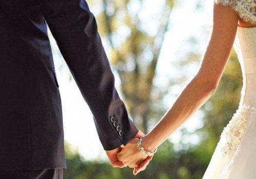 İçişleri'nden 'Evlendirme Genelgesi': İkametgaha göre başvuru zorunluluğu kaldırıldı...