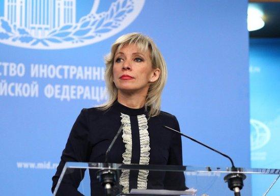 Мария Захарова: американские журналисты должны извиниться за информационную шушеру…